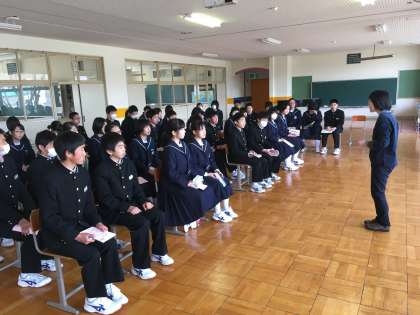 中学校 霊山